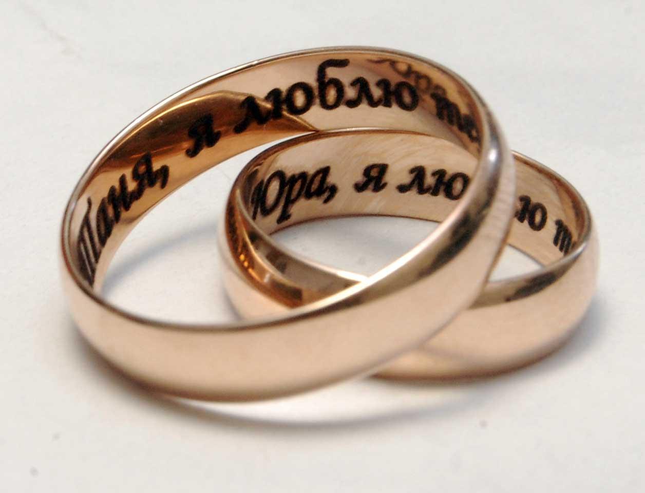 картинки кольца с именами картинки