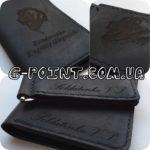 Лазерная гравировка на кожаном портмоне, картхолдере, обложке документов и ежедневника