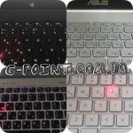 Русификация клавиатуры ноутбуков, ПК